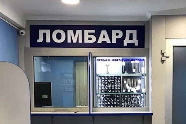 Ломбарды с 1 июля начнут обменивать валюту