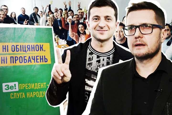 Фото: BBC - После смены власти Баканову придется идти под суд, а Зеленскому - давать показания