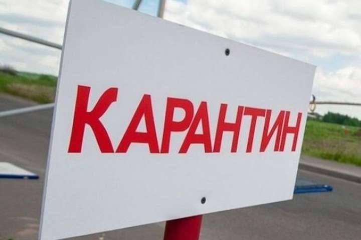 Карантин в Украине длится с 12 марта - 13 областей Украины не готовы к смягчению карантина – МОЗ