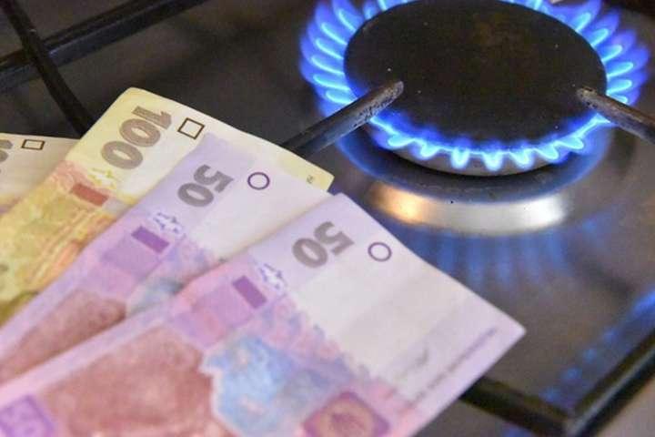<p>Тарифи на доставку газу зростуть</p><p></p> — В Україні з 1 липня зростуть тарифи на доставку газу