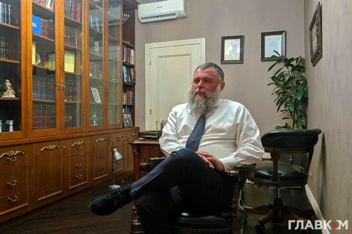<p>Головний рабин Києва Йонатан Біньямін Маркович&nbsp;</p> - Головний рабин Києва пояснив, як українцям уникати антисемітизму