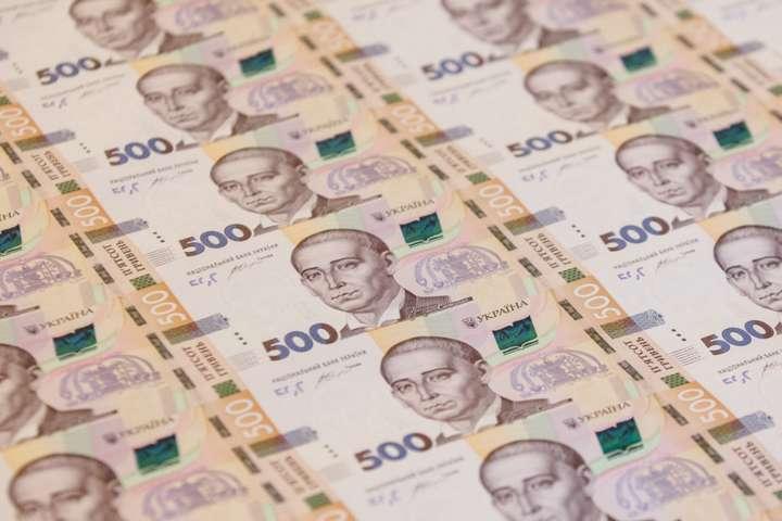 Міністерство фінансівУкраїни 30 червня залучило до бюджету понад 1,27 млрд грн - Мінфін продав на аукціоні держоблігацій у п'ять разів менше, ніж тиждень тому