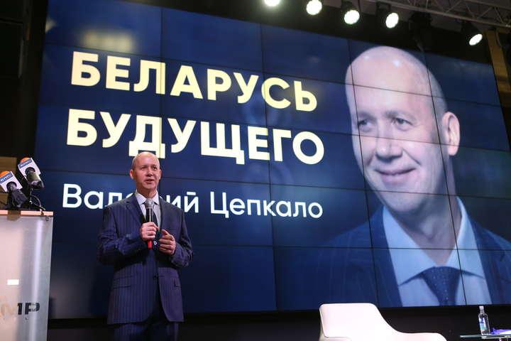 Центральна виборча комісія Білорусі зняла з виборів Валерія Цепкала - У Білорусі з президентських виборів зняли одного із конкурентів Лукашенка