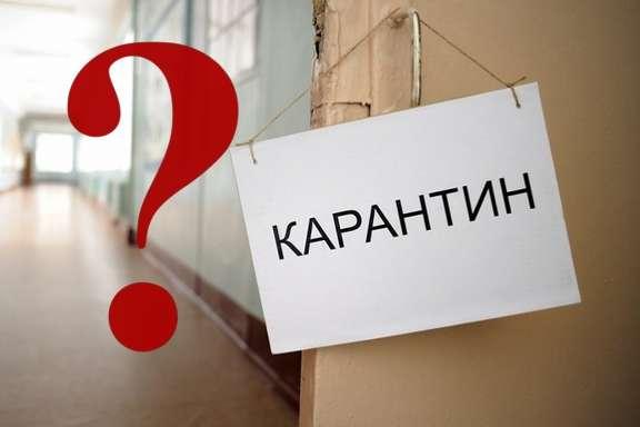 В Україні станом на сьогоднішній на ранок 59,7 на 100 тисяч населення, - міністр - МОЗ повідомило, чи запровадять знову в Україні суворий карантин