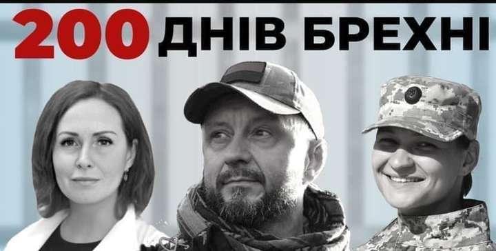 28 червня спливло 200 днів з моменту оголошення Антоненку, Кузьменко та Дугарь підозр — «200 днів брехні»? Куди зайшло розслідування «справи Шеремета»