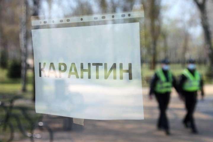 Стабільно напружена ситуація. У Закарпатській області посилили карантин - Посилення карантину. На Закарпатті заборонили весілля, концерти та поминки