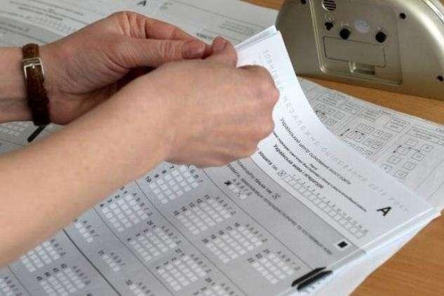 Для «переконливості» шахраї надсилають лист із буцімто офіційної скриньки Українського центру оцінювання якості освіти - ЗНО-2020: шахраї «зливають» відповіді на тести