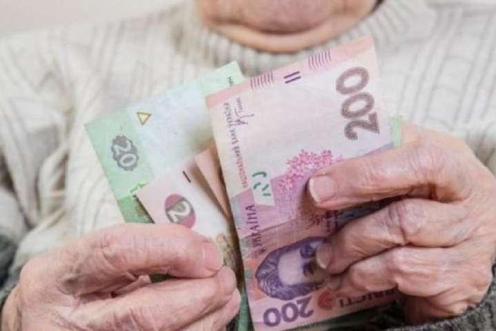 Пенсионный фонд начал финансирование пенсий июля