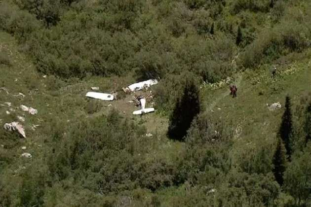 Місце авіакатастрофи