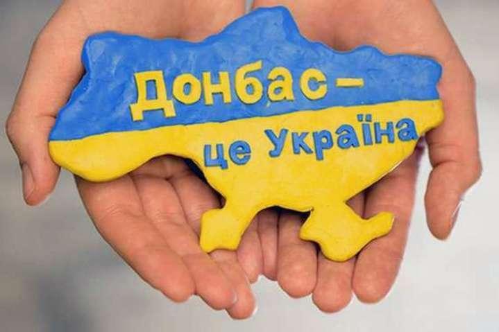 «Донецькі», які воюють за Україну, — особливо запеклі