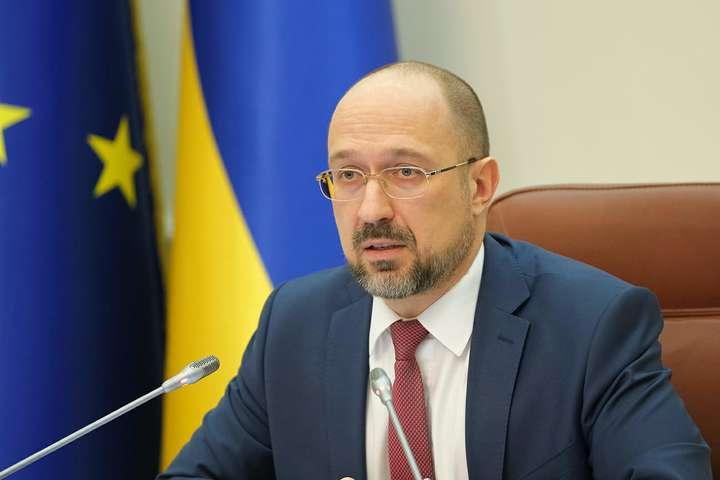 p«Це найвищий рівень резервів за останні 8 років» – Шмигаль/p - Міжнародні резерви України зросли на понад 3 млрд доларів, – Шмигаль