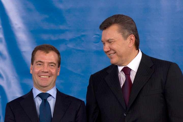 pspanЗа інформацією ЗМІ, Віктор Янукович відсвяткував ювілей у компанії експрезидента РФ Дмитра Медведєваo:p/o:p/span/p - У казино з Медведєвим: ЗМІ дізналися, як Янукович відсвяткував 70-річчя