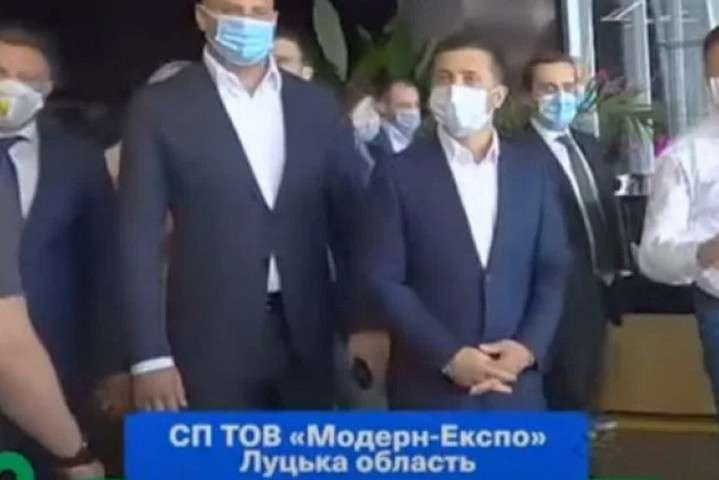 Скріншот з відео — Пресслужба Зеленського назвала Волинську область Луцькою