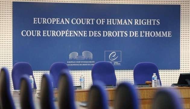 Наразі на розгляді ЄСПЛ знаходиться 8700 заяв, поданих проти України - Судді ВАКС та працівники НАБУ і САП знаходяться під загрозою звільнення через рішення ЄСПЛ, - ЗМІ