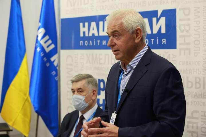 Анатолій Присяжнюк долучився до партії «Наш край» та очолив організацію на Київщині