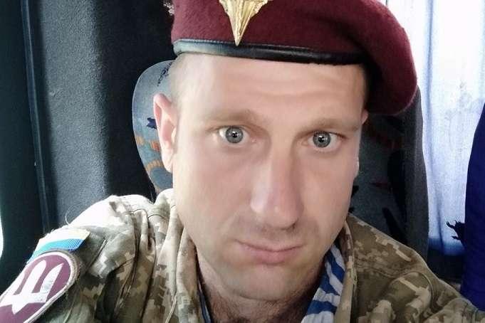 На Донбасі загинув 32-річний Євген Чумаченко з Одеської області - Стало відомо ім'я загиблого сьогодні військового