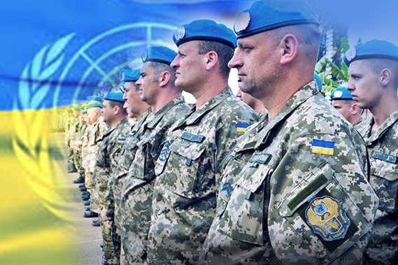 15 июля отмечается День украинских миротворцев - 15 июля: какой сегодня праздник, приметы и запреты