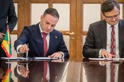 Фото: — <span>Україна та Гренада 16 липня підписали угоду про безвізовий режим</span>
