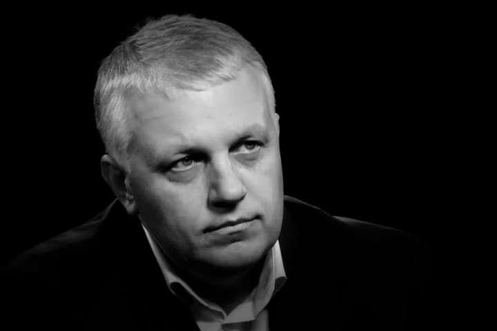 20 липня буличетверті роковини загибелі Павла Шеремета — ООН закликає українську владу забезпечити справедливий суд у справі Шеремета