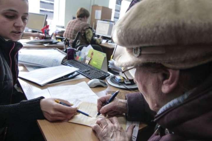 У Мінфіні кажуть, що в Україні«забагато» соціальних виплат - Уряд почав працювати над ліквідацією соцдопомог