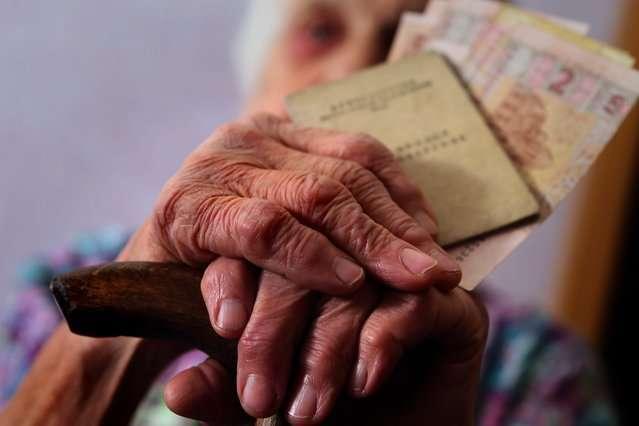 помощь пенсионерам с минимальной пенсией