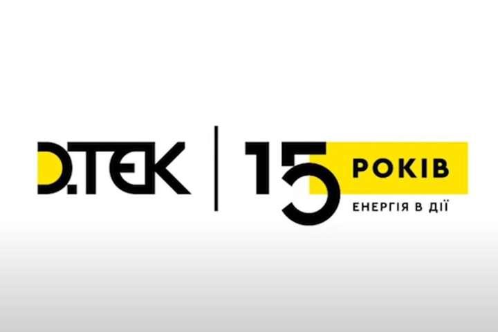 В рекламной кампании ДТЕК рассказывает об энергии перемен - ДТЭК обновил визуальный стиль