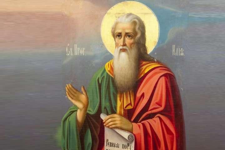 2 серпня - день пророка Іллі - Сьогодні День пророка Іллі: історія свята, традиції і що не можна робити