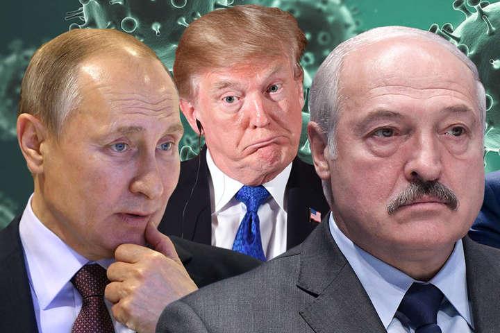 Трамп, Путін, Лукашенко: як же вони схожі