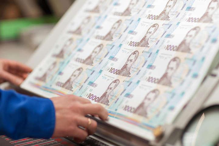 pНайбільшим попитом користувалися дворічні папери, на покупку яких надійшло шість заявок/p - Мінфін продав на аукціоні держоблігацій на понад 10 млрд грн