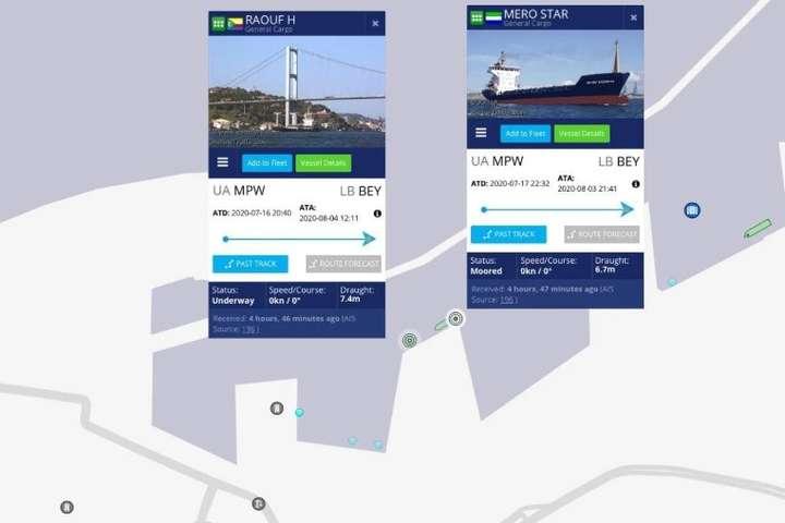 pДва кораблі прибули до Бейрута з Маріуполя понад два тижні тому/p - Від вибуху в Бейруті могли постраждати два судна, які пливли з України