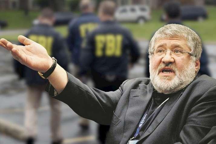 Протягом більше року федеральні агенти відстежували мільйони доларів, які були відправлені в США від компаній, що належать Коломойському та його партнеру Геннадію Боголюбову - Мін'юст США звинуватив Коломойського в крадіжках та відмиванні грошей