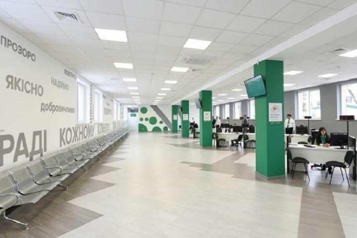 pСервісний центр, у працівників якого підтвердилася коронавірусна інфекція, закрили на невизначений термін/p - У Львові сервісний центр МВС закрили через спалах коронавірусу