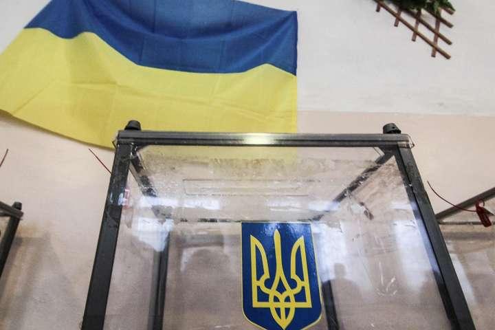Місцеві вибори у прифронтових районах Донбасу скасовані (список громад)
