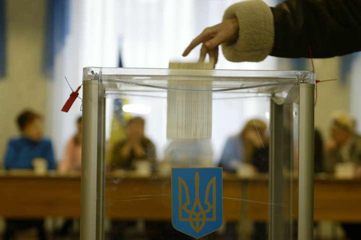 ЦВК призначила перші місцеві вибори у майже 1,5 тис. тергромад