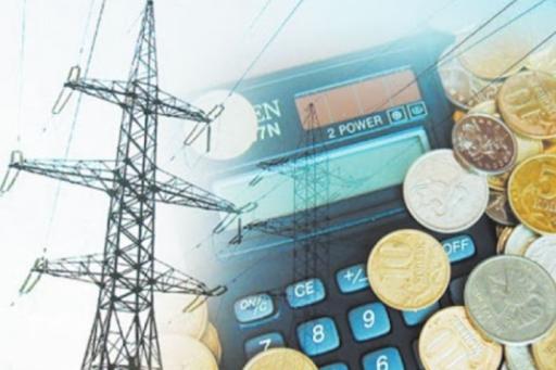 Щоб зекономити на платіжках за світло до 50%, достатньо виконувати прості правила - Як зекономити 50% на електриці: українцям радять змінити звички