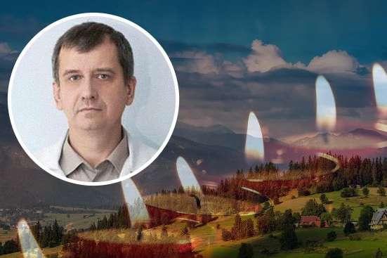 Юрій Ямінський помер під сходження на горуСтримба біля села Колочава - У горах на Закарпатті загинув відомий київський нейрохірург