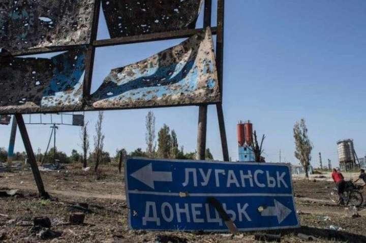 Операції українського підпілля «Падіння «Риму»