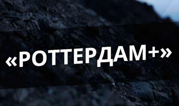 Формула Роттердам+ приймалася на виконання міжнародних зобов'язань України, – Міненерго