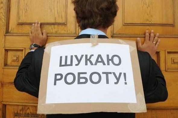 У серпніу Києві було зареєстрован 3 тис. безробітних - За рік кількість безробітних у Києві зросла втричі