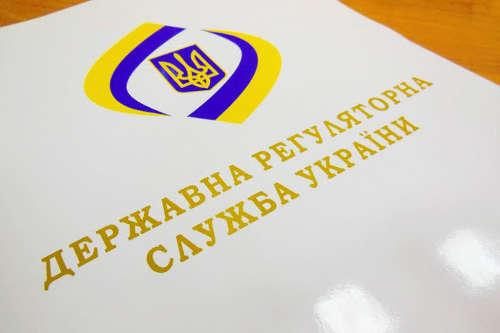 Міністерство пропонує здійснити уніфікацію тарифів на перевезення порожніх вагонів - Державна регуляторна служба: уніфікація плати за порожній пробіг – це чергове підвищення тарифів (офіційно)