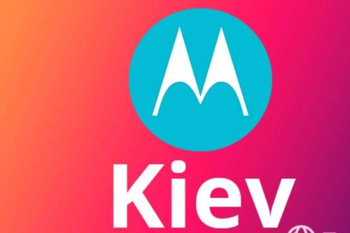 Motorola готує бюджетний смартфон з назвою Kiev - Motorola готує бюджетний смартфон з назвою Kiev