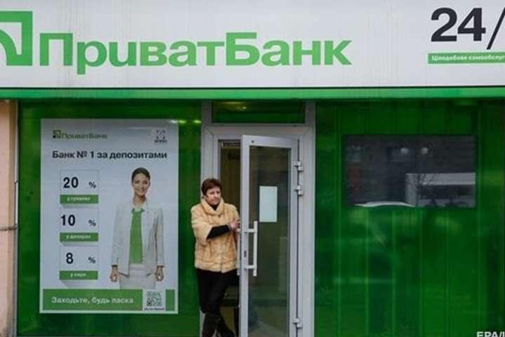 Приватбанк знижує тарифи для бізнесу - Приватбанк знижує тарифи для бізнесу