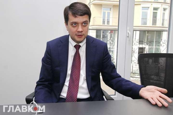 Дмитро Разумков виключає можливість розпуску Ради - Разумков виключає можливість розпуску Ради