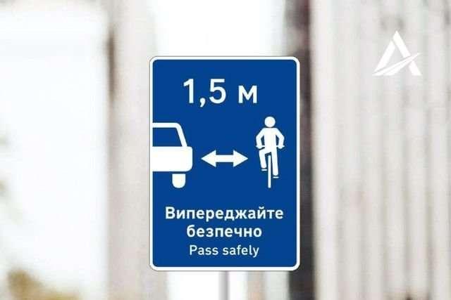 В Україні з'явилися нові дорожні знаки: де встановлені і що означають