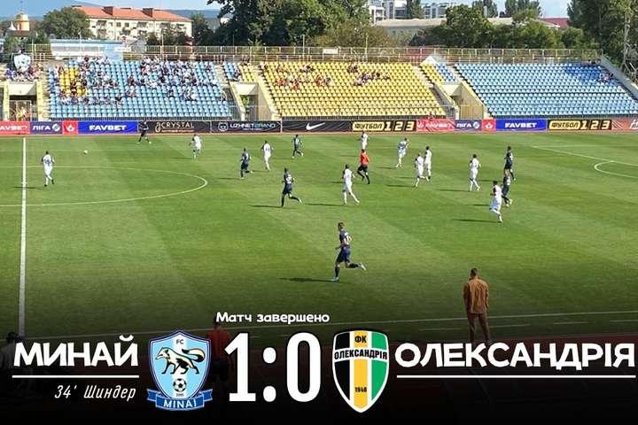 Результат матчу«Минай» - «Олександрія» - «Минай» здобув перемогу у дебютній грі в Прем'єр-лізі (відео)