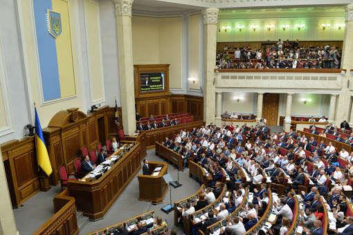 18 вересня у парламенті відбудеться година запитань до уряду - У Раду на «допит» викликають Резнікова та Шкарлета