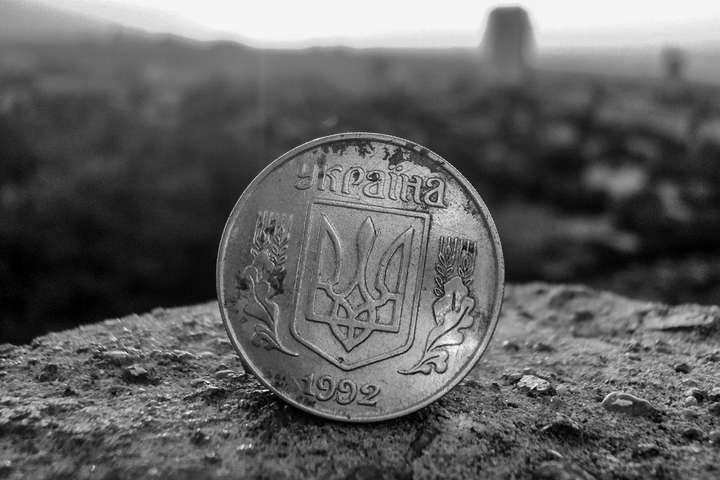 Законопроєкт позиціонується як інструмент підтримки українського бізнесу, що постраждав на Донбасі - Нардепи хочуть звільнити компанії з окупованого Донбасу від боргів перед банками