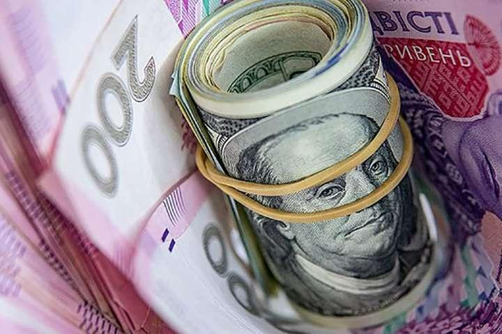 Гривня знецінюється - У проєкті бюджету на 2021 рік закладено курс 29 грн/$