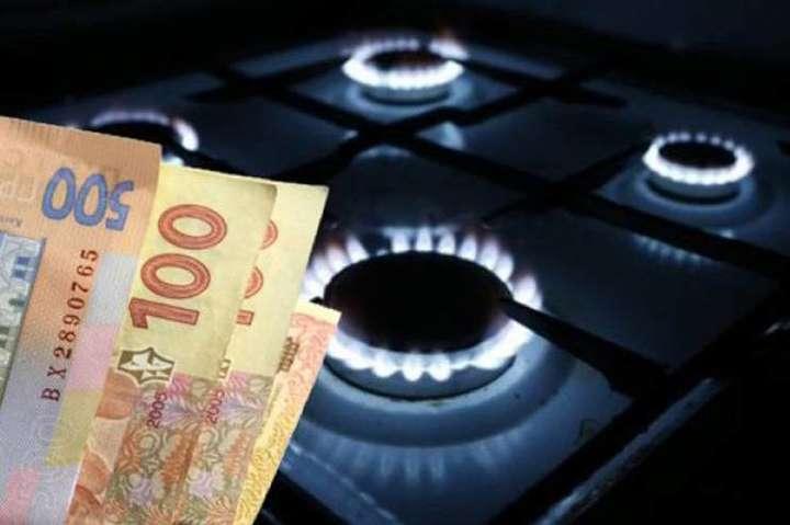 Понад 43 тисячі клієнтів «Чернігівгаз Збут» можуть не отримати субсидію на зиму