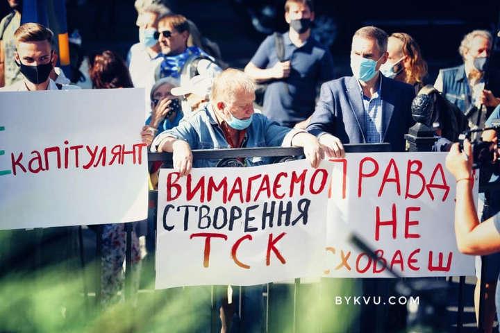 Акція протесту біля Верховної Ради - Справа «вагнерівців»: під Радою розлючені українці вимагають правди (відео)